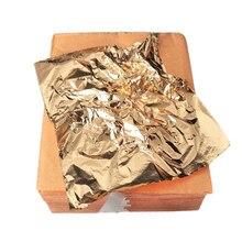 Золотая фольга 14 х14 см, 100 шт., листы в форме листьев, искусство, имитация золота, серебра, меди, дизайнерская бумага для творчества, декоратив...