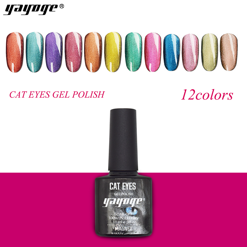 Yayoge cat's eye UV gel varnish nail polish art sale ice clear transparent magnet 3D DIY Magic Effect gel lacquer cat eye