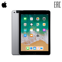 Планшет Apple iPad Wi-Fi+Cellular 9.7