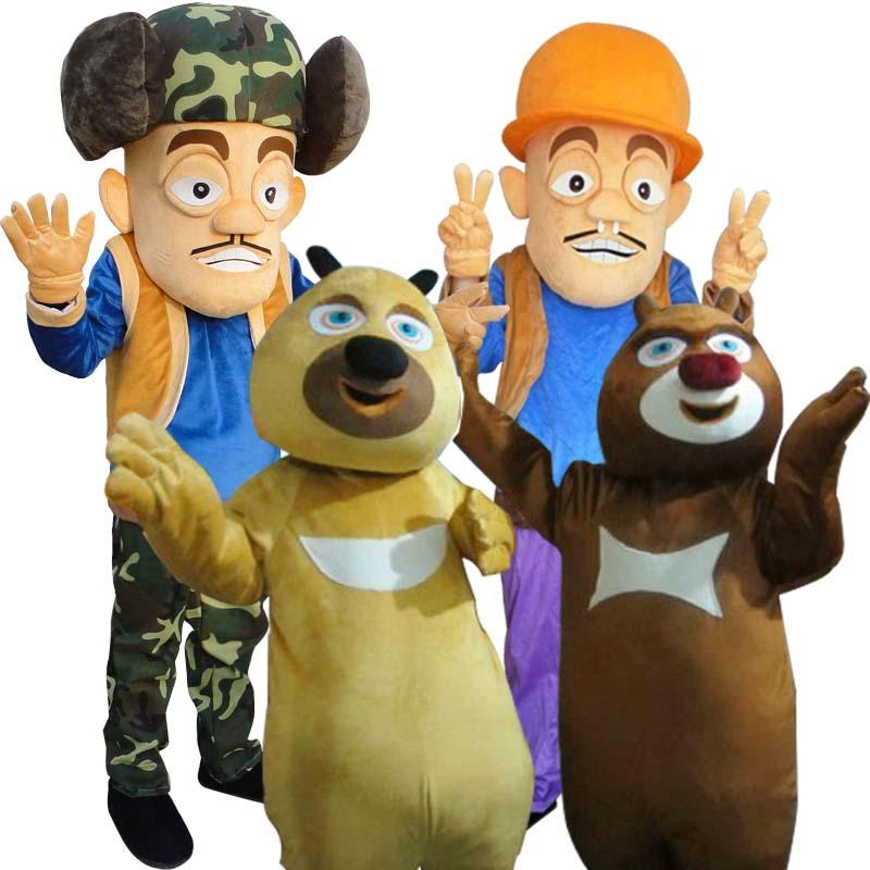 Boonie Bears mascotte Costume Cosplay partie jeu robe tenues vêtements publicité carnaval Halloween noël fête Costume