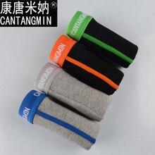Cantangmin боксера магистральные расширенный underwear дышащие удобные ткани трусики марка шорты