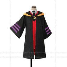 DJ DESIGN Assassination Classroom Koro-sensei Uniform Cosplay Clothing Cos Costume