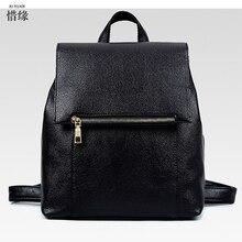 Женщины кожа рюкзак небольшой baobao минималистский сплошной черный школьные сумки для подростков девочек женские рюкзак sac dos femme