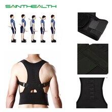 Новый Adjustible Магнитный Корректор осанки Корсет Вернуться Brace плеча поясничного корсет для поддержки осанки коррекции осанки для Для мужчин Для женщин