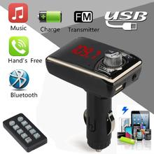 все цены на Bluetooth Car Kit MP3 Player Wireless FM Transmitter Handsfree USB TF SD Remote Hands Free Wireless Bluetooth FM Z1103 DROPSHIP онлайн