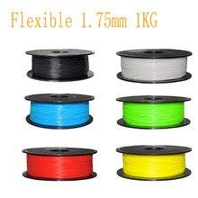 цена на TPU Flexible 3D Printer Filament 1.75mm 1 kg Spool fast ship new Red Green White Yellow Elastic TPU 3D printing material