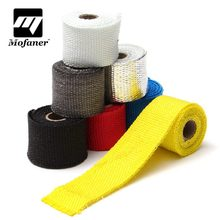 1.5M Motorcycles Exhaust Header Pipe Heat Wrap Manifold Turbo Shields Insulation Roll Tape Virgin Glass Fiber(China)