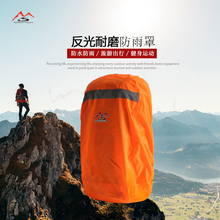 55-80L Adjustable Waterproof Dustproof Backpack Rain Cover Portable Ultralight 210D waterproof back pack rain cover