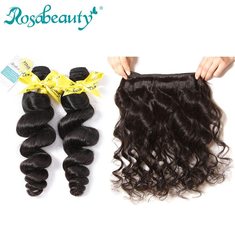 RosaBeauty Hair Grade 8A Peruvian Hair Loose Wave Bundles Natural Black Color 10 28 Inch Remy
