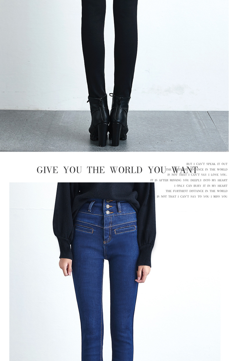 High Waist Velvet Thick Jeans Female Winter 19 Skinny Stretch Warm Jeans Pants Mom Black Denim Trousers With Fleece 10
