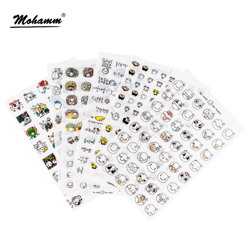 6pcs/lot Creative Funny Expression Text Pvc Transparent Korean Stickers Papers Flakes Kids Decorative For Cards Stationery