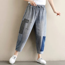 Johnature New 2019 Autumn Casual Korean Elastic Waist Patchwork Jeans Women Mid Waist All-match Tie Ankle-length Harem Pants(China)
