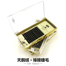 100%Brand 00.7C extremely soft  velvet  Eyelash Individual Fasle mink  Eyelashes  Extension suit for create 3D 6D 9D