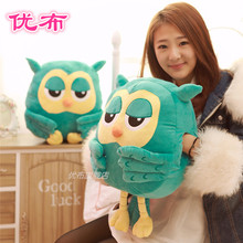 the Owl pillow hand warmer  doll cloth doll birthday gift about 50cm