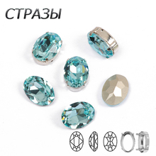 Aquamarine K9 Crystal 4128 XILION Oval Crystals Strass 10x14mm,13x18mm,18x25mm,20x30mm with Sew On Rhinestones Metal Settings