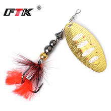 FTK 1pc Spinner Bait 8g/14g/20g Metal Fishing Lure Hard Spoon Lures with Feather Treble Hooks Carp Pike Tackle