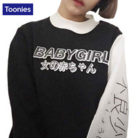 New Fashion Harajuku Hoodies Pullover Japanese Words Babygirl Printed Long Sleeved Patchwork Streetwear Sweatshirts Moletom Tops