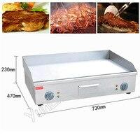220V/110V Flat Griddles Stainless Steel Flat Toaster Electric Grilling Machine Fried Pans FY 820A