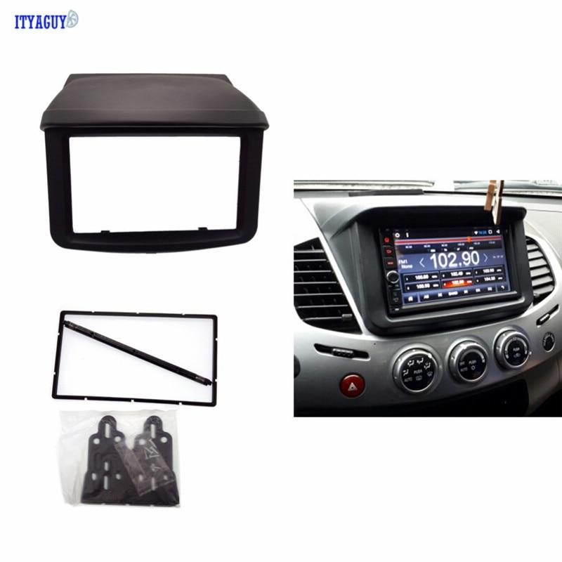 Top Double 2 Din Radio DVD Stereo Panel Dash Mounting Installation Trim Kit Face Frame Fascia