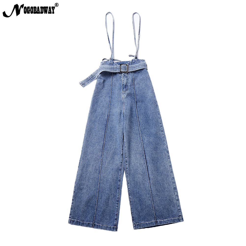 Women's Clothing Hot Sale 2019 New Retro High Waist Wide Leg Jeans Women Spring Fashion Pockets Burr Denim Pants Casual Loose Trousers