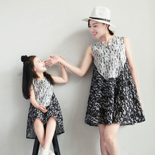 Mother Daughter Dress Mum and Baby Kids Girls Lace Wedding Dress Clothes Parent-child Outfit Chiffon Girls Family Clothes