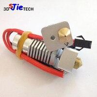 고온 400 HEXAGON HOTEND 키트 1.75mm 모든 금속 핫 DIY Lulzbot 3D 프린터 부품