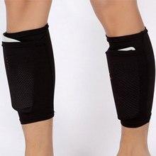 Футбольная накладка на голень, спортивные Леггинсы, пластинчатые накладки на ноги, защитная ткань, футбольные гетры, поддерживающие голень