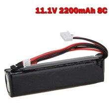 GTFDR High Quality Transmitter 11.1V 2200mAh LiPo Battery 3s for Futaba JR Walkera