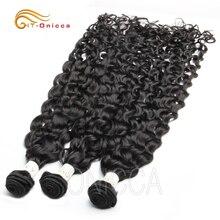 Onicca Water Wave Brazilian Hair Weave Bundles 1 Bundle 100% Human Hair 3 and 4 Bundles Natural Color Remy Hair Extension
