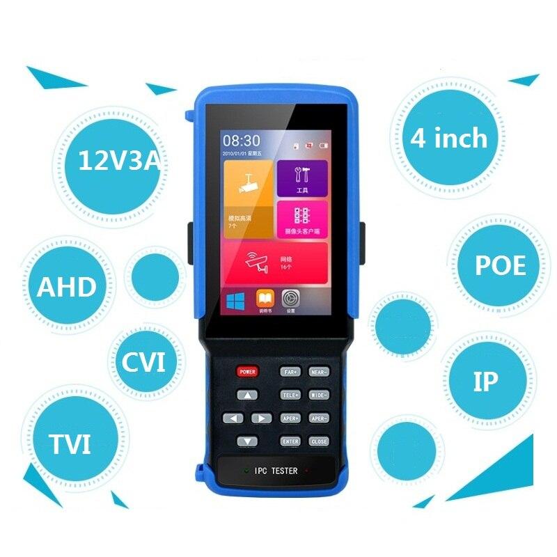 IPC-9310 4.3