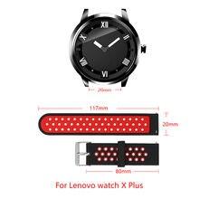 20 мм мягкий силиконовый ремешок для lenovo watch x plus сменный