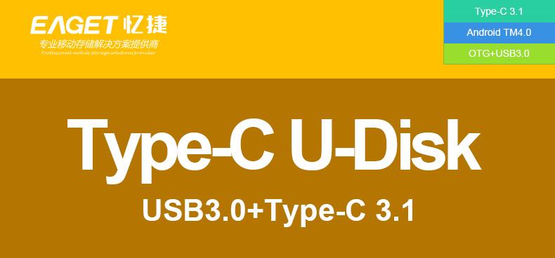 CU10-Type-C-790_01