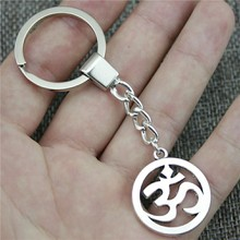 Om Sign Keyring Keychain 25mm 2 Colors Antique Bronze Silver Key Chain Souvenir Gifts For Men