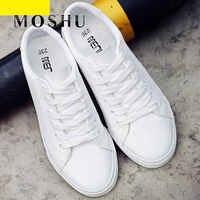 Zapatillas de deporte blancas Tenis Feminino de cuero de PU zapatos vulcanizados de Mujer Zapatillas planas informales con cordones Mujer