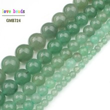 Natural Stone Beads Green Aventurine Round Loose Beads for Jewelry Making DIY Bead Bracelet 15'' Strand Pick Size 4/6/8/10/12mm
