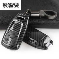 Car Styling Key Rings Protection Cover Sticker For Audi A4 B9 A5 S5 Q7 TT Protect