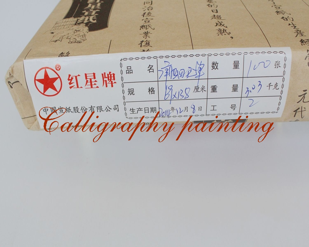 5 Sheet Best Red Star Xuan Rice Paper Painting Calligraphy Sumi e