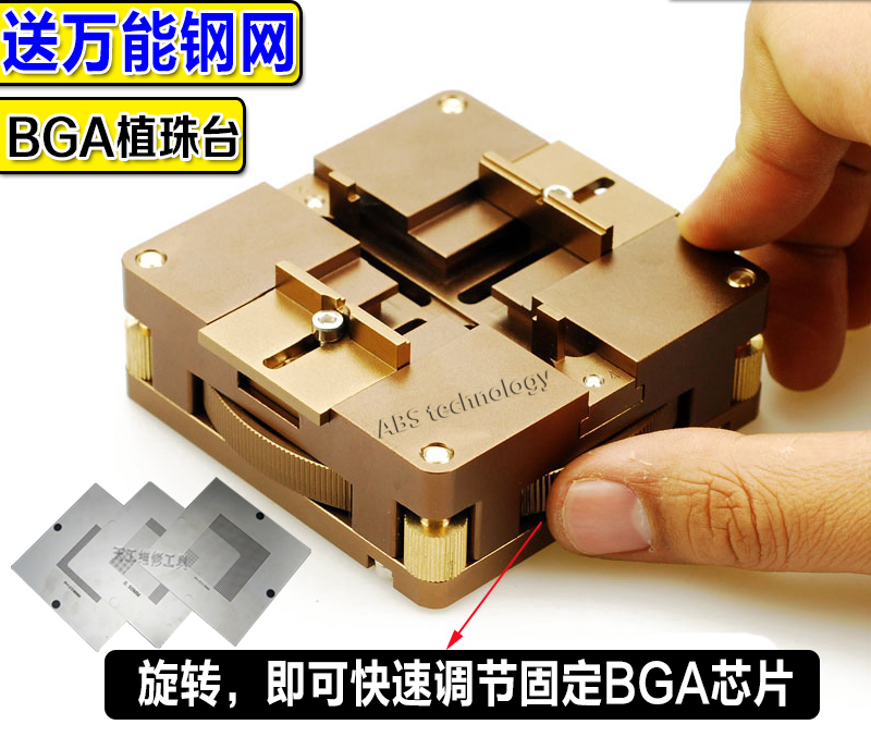 Hottest 80mm / 90mm BGA Reballing Station Patent product Auto adjust Magnet four corners nice design! free shipping 80mm 90mm bga reballing station patent product auto adjust for laptop gameconsole 10 pcs stencil 16 free gifts