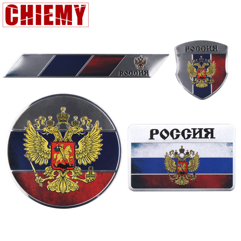 Car Styling 3D Metal Sticker Double-headed Eagle Coat Of Arms Of Russia National Flag Stickers For Cell Phone Covers Accessories