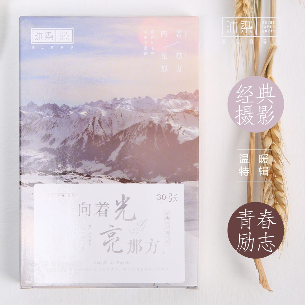 30 Pcs/lot  Sunshine Series Gift Cute Stationery  Creative Postcard Travel Kwaii Postcards Message Note Card