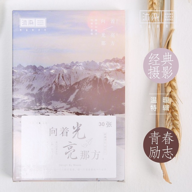 30 Pcs/lot Sunshine Series Gift Cute Stationery Creative Postcard