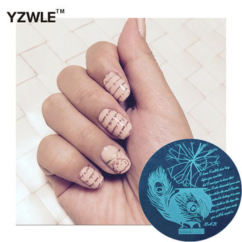 YZWLE 1 Pcs Stamping Nail Art Image Plate, 5.6cm Stainless Steel Nail Stamping Plates Template Manicure Stencil Tools (hehe-035)