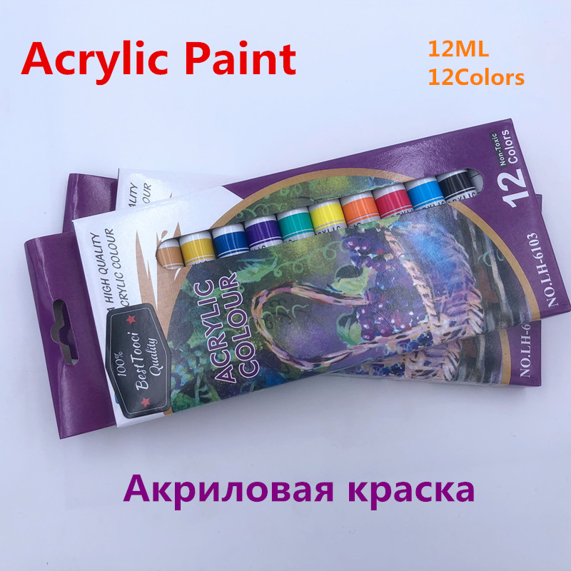 12ML 12Colors Professional Acrylic Paints Set Hand Painted Wall Painting Textile Paint Brightly Colored Painting Drawing Tool 6 ml 12 colors professional acrylic paints set hand painted wall painting textile paint brightly colored art supplies free brush