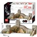 3D головоломки бумаги модель здания DIY детские игрушки творческие игры подарок Китайский дикий Китай Great Wall зодчество мира большое набор