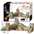 3D puzzle paper building model DIY child toy creative game gift Chinese wild China the Great Wall world's great architecture set