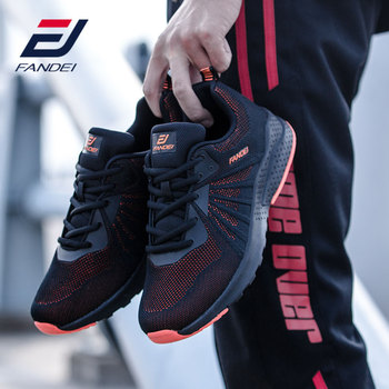 FANDEI Winter Running Shoes For Men Sneakers Sport Shoes for Male Outdoor Walking Sneaker Lace-up Breathable Mesh Mens Trainers