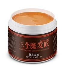 New Fashion Style Restoring Pomade Hair Wax Skeleton Cream Slicked Oil Keep Hair Men Styling Products
