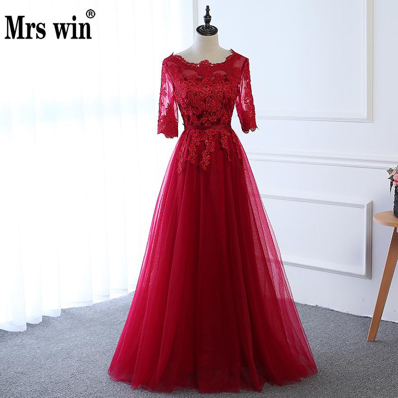 2018 Long Wine Red   Evening     Dress   The Elegant Lace Appliques Transparent Half Sleeves Formal Prom   Dress   Robe De Soiree