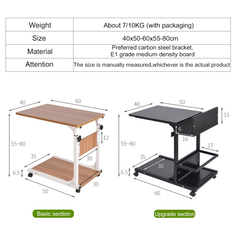 Modern minimalist removable laptop desk small coffee table moving bedside table living room computer table