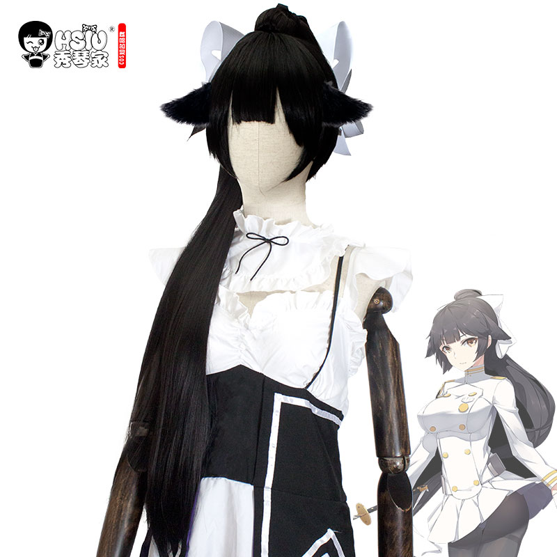HSIU Game Azur Lane IJN Takao Cosplay Wigs Halloween Carnival Azur Lane Costume Adult Women Synthetic Hair Wigs Free Shipping